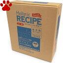 【67】 [正規品] ホリスティックレセピー 成犬用(1〜7歳) 小粒 ラム&ライス 6.4kg (400g X 16袋) ドッグフード ドライ