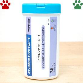 【5】 Petkin 犬・猫用 ボディケア マイクロファイバーシート 30枚入オレンジの香り ボディ拭き 汚れ落とし ウェットシート サラサラ 保湿 シート ペットキン SK Art