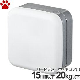 【0】[お取り寄せ] ペットアドバンス 犬用リードフック ドギーフック 角型 無地 ホワイト 超小型犬 小型犬 中型犬日本製 リード 固定 係留 フック かわいい おしゃれ シンプル 犬 白 Doggy Hook ピカコーポレイション