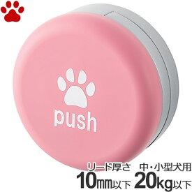 【0】[お取り寄せ] ペットアドバンス 犬用リードフック ドギーフック 丸型 ロゴ入り ピンク 超小型犬 小型犬 中型犬日本製 リード 固定 係留 フック かわいい おしゃれ シンプル 犬 Doggy Hook ピカコーポレイション