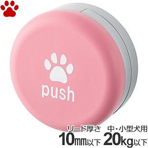 【0】[お取り寄せ] ペットアドバンス 犬用リードフック ドギーフック 丸型 ロゴ入り ピンク 超小型犬 小型犬 中型犬日本製 リード 固定 係留 フック かわいい おしゃれ