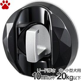 【0】[お取り寄せ] ペットアドバンス 犬用リードフック 回転式 ドギーフック ブラック 超小型犬 小型犬 中型犬日本製 リード 固定 係留 フック かわいい おしゃれ シンプル 犬 黒 Doggy Hook ピカコーポレイション