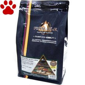 【0】 [正規品] ピナクル チキン&スイートポテト 2kg 全犬種/全年齢 穀物不使用 グレインフリー アレルギー対応 ドッグフード