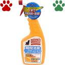 【10】 ネイチャーズミラクル(米) 瞬間消臭クリーナー 700ml オレンジの香り 消臭/除菌/洗浄 ペット用消臭剤 犬 猫 消臭スプレー