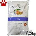 【77】 [正規品]  シュプレモ 成犬用 7.5kg ニュートロ 中型犬用/大型犬用 ドッグフード ホリスティックフード
