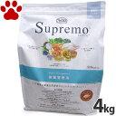 【41】 [正規品]  シュプレモ 体重管理用 4kg ニュートロ 中型犬用/大型犬用 肥満傾向の成犬用 ドッグフード ホリスティックフード