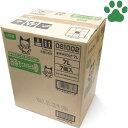 【単品配送】 [ケース] ライオン お茶でニオイをとる砂 7L x 7袋 猫砂 国産 燃やせる 紙 銅イオン 消臭 抗菌…