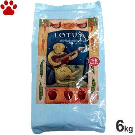 【0】 ロータス アダルト チキンレシピ 小粒 成犬用 6kgオーブンベークド ナチュラルフード ドッグフード ドライフード 犬 全犬種 LOTUS