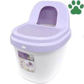 【単品配送】 リッチェル コロル 砂取りネコトイレ パープル スコップ付 猫トイレ ハウス型