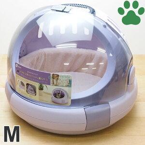【単品配送】 リッチェル コロル おでかけネコベッド Mサイズ(体重8kgまで) パープル 猫用 キャリーケース お出かけ猫ベッド かわいい