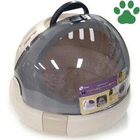 【単品配送】 リッチェル コロル おでかけネコベッド Mサイズ(体重8kgまで) ベージュ 猫用 キャリーケース お出かけ猫ベッド かわいい