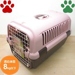 【単品配送】 リッチェル 小型犬・猫用 キャンピングキャリー Mサイズ ライトピンク 体重8kg以下 ハードキャリー