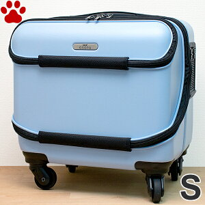 【単品配送】 GEX OSOTOキャリー roller ローラー  S スカイブルー超小型犬 小型犬 キャスター付き 軽量 キャリーケース キャリーバッグ ハード オソトローラー オソトキャリー