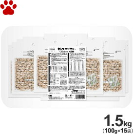 【0】 [国産/半生/セミモイスト] ピュアロイヤル チキン 1.5kg(100g×15袋) 通販用全犬種 小型犬 全年齢 総合栄養食 合成保存料/着色料/発色剤 無添加 ドッグフード ジャンプ ノースペット