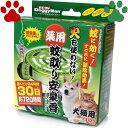【3】 ドギーマン 火を使わない 犬猫用 薬用 蚊取り安泉香 30日 置くだけ