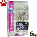 【62】 [正規品] ユーカヌバ ラム&ライス 体重管理用 成犬用(1〜6歳) 全犬種用 小粒 6kg ドッグフード ユカヌバ