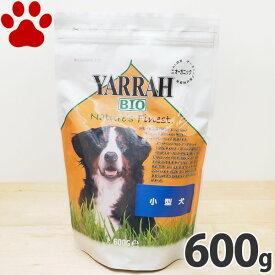 【8】[正規品] ヤラー 犬ドライ スモールブリード 600g 小型犬/小粒/成犬用 オーガニックドッグフード 小型犬