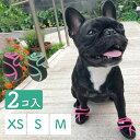 【ペットアドバンス】犬の靴 犬用 靴 いぬたび【 XS・S・Mサイズ】2個入り PADT 履かせやすい 犬の靴 犬用 靴 デビュ…
