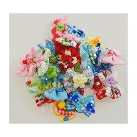【メール便可】 犬用リボン リボンアソート ミックス 30ヶ入 ペット用 猫用 業務用 飾り