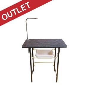 アウトレット 残り1台 トリミングテーブル 組み立て式 カラーテーブル ブラック×ベージュ ドリーム産業 業務用