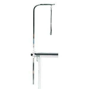トリミングテーブル用 グルーミングアームset 大型用 (120cm) リード紐付 ドリーム産業 テーブル用部品