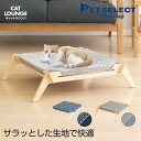 【発売記念 送料無料】■こだわりのベビー品質 猫ハンモック キャットラウンジ キャットハンモック 猫用ハンモッ…