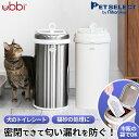 ■ubbi ウッビー インテリアペットペール ペット ゴミ箱 ごみ箱 ペットシーツ 猫砂 犬 猫 犬用品 猫用品 トイレ ダス…