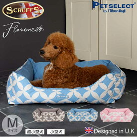■フローレンスボックスベッド XL SCRUFFS ブランド インポート 犬 小型犬 おしゃれ 洗える 洗濯 秋 冬 あったか 猫 ペット用 カドラー マット クッション ペット 通気性 ゆったり フラワー