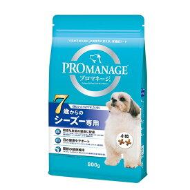 【PRO MANAGE】プロマネージ 犬種別 7歳からの シーズー専用 シニア 老犬用 800g【マースジャパン ドッグフード】