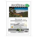 【AVO- Senior 】 アボダーム・シニア 12kg