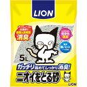 【ライオン】ニオイをとる砂 5L 猫砂