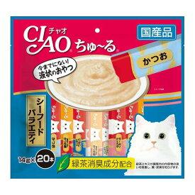【いなば】CIAO ちゅ〜る シーフード バラエティ 猫 おやつ 14g×20本