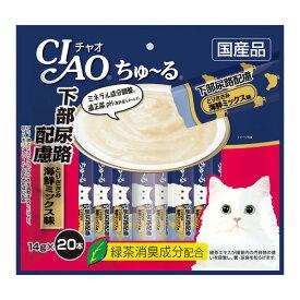 【いなば】CIAO ちゅ〜る 下部尿路配慮 とりささみ 海鮮ミックス味 猫 おやつ 14g×20本