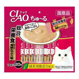 【いなば】CIAO ちゅ〜る 総合栄養食 まぐろ 海鮮ミックス味 猫 おやつ 14g×20本