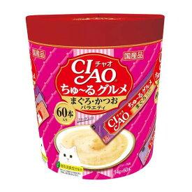 【いなば】CIAO ちゅ〜る まぐろ・かつお バラエティ 猫 おやつ 14g×60本