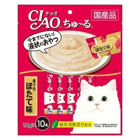 【いなば】CIAO ちゅ〜る まぐろ ほたて味 猫 おやつ 14g×10本