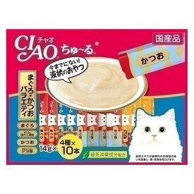 【いなば】CIAO ちゅ〜る まぐろ・かつお バラエティ 4種類の味 猫 おやつ 14g×40本