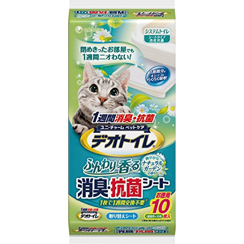【ユニチャーム】1週間消臭・抗菌デオトイレ 取りかえ専用 ふんわり香る 消臭・抗菌シート ナチュラルガーデンの香り 10枚入 【猫砂】