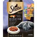 5月3日(水)発送 シーバデュオ 香りのまぐろ味セレクション 240g(20g×12袋)SDU-12 キャットフード 猫 Sheba Duo【…