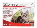 猫用 フロントラインプラス 6ピペット 【動物用医薬品】【ノミ・ダニ・シラミ駆除】【HLS_DU】