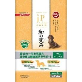 JPスタイルゴールド 7歳以上 2.4kg 犬 ドッグフード ドライフード 高齢犬用 国産 【日清ペットフード】