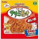 ペティオ ササミ巻き おいも 44個入 犬 ドッグフード おやつ【petio ヤマヒサ】