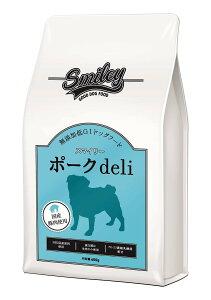 【送料無料】(※北海道・沖縄・離島は除く)国産 ドッグフード 無添加 安全 smiley(スマイリー) ポークdeli 【5kg(500g×10)】 犬 ドライフード 豚肉 乳酸菌配合 低GI 全年齢対応