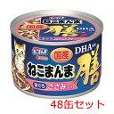 ★【5月のお買い得商品】はごろもフーズ ねこまんま膳まぐろささみ入り 160g×48缶セット