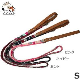 【メール便】リードッグ パステルボーダーリード S ネイビー/ピンク/ミント 小型犬用 ペット お散歩
