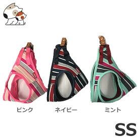 【メール便】リードッグ パステルボーダーソフトハーネス SS ネイビー/ピンク/ミント 超小型犬用 ハーネス ペット お散歩