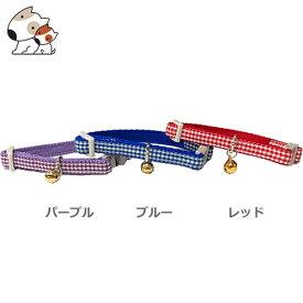 【メール便】リードッグ プチギンガムチェックセーフティーカラー レッド/ブルー/パープル
