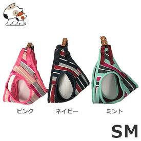 【メール便】リードッグ パステルボーダー ソフトハーネス SM ネイビー/ピンク/ミント 中型犬用 ハーネス ペット お散歩