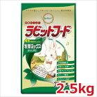 動物村ラビットフード牧草ミックス2.5kg
