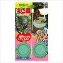 【メール便】【ポイント10倍】ミタニ SG-02 鈴虫のえさ皿&スプーン